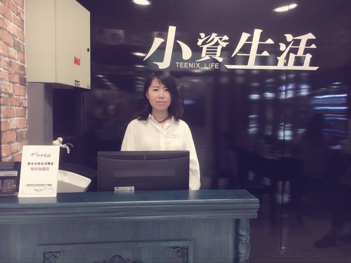 喜讯!热烈庆祝山东省淄博新店隆重开业!