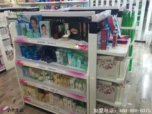 小资生活化妆品怎么利润最大化
