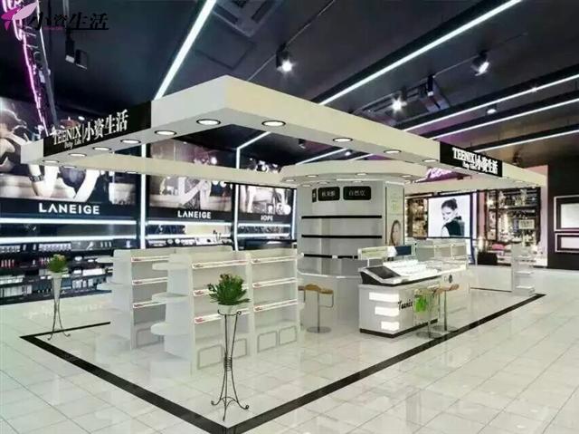 小资生活化妆品店加盟连锁,好项目大优势创未来