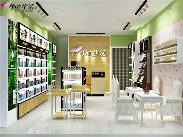 小资生活品牌化妆品加盟,特出优势在业界独占鳌头