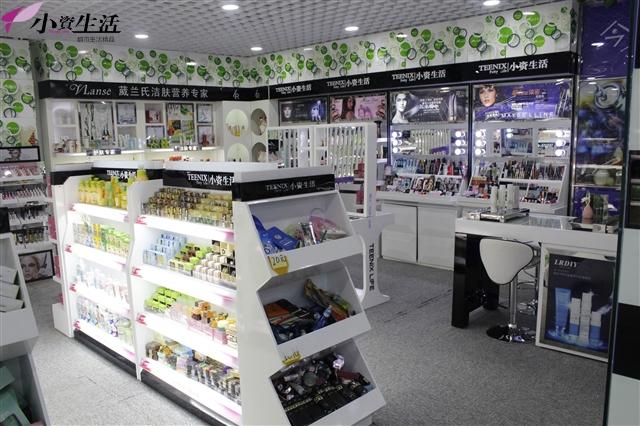 多品牌经营路线,小资生活化妆品成创业焦点