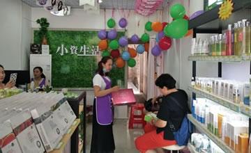 小资生活化妆品加盟店 在新零售下的互联美妆智能化