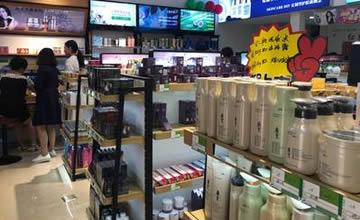 牵手小资生活化妆品加盟连锁品牌,开高端、有品味的化妆品店