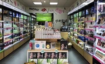 小资生活化妆品实力品牌,沉着应对庞大美妆市场需求