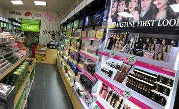 小资生活智慧美妆店的智能货柜震撼来袭