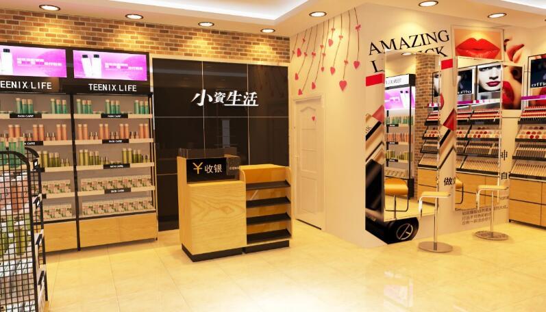 现在开化妆品加盟店有哪些好品牌?