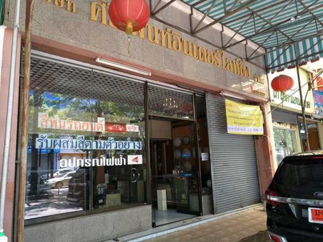 祝贺小资生活泰国分公司完美开业